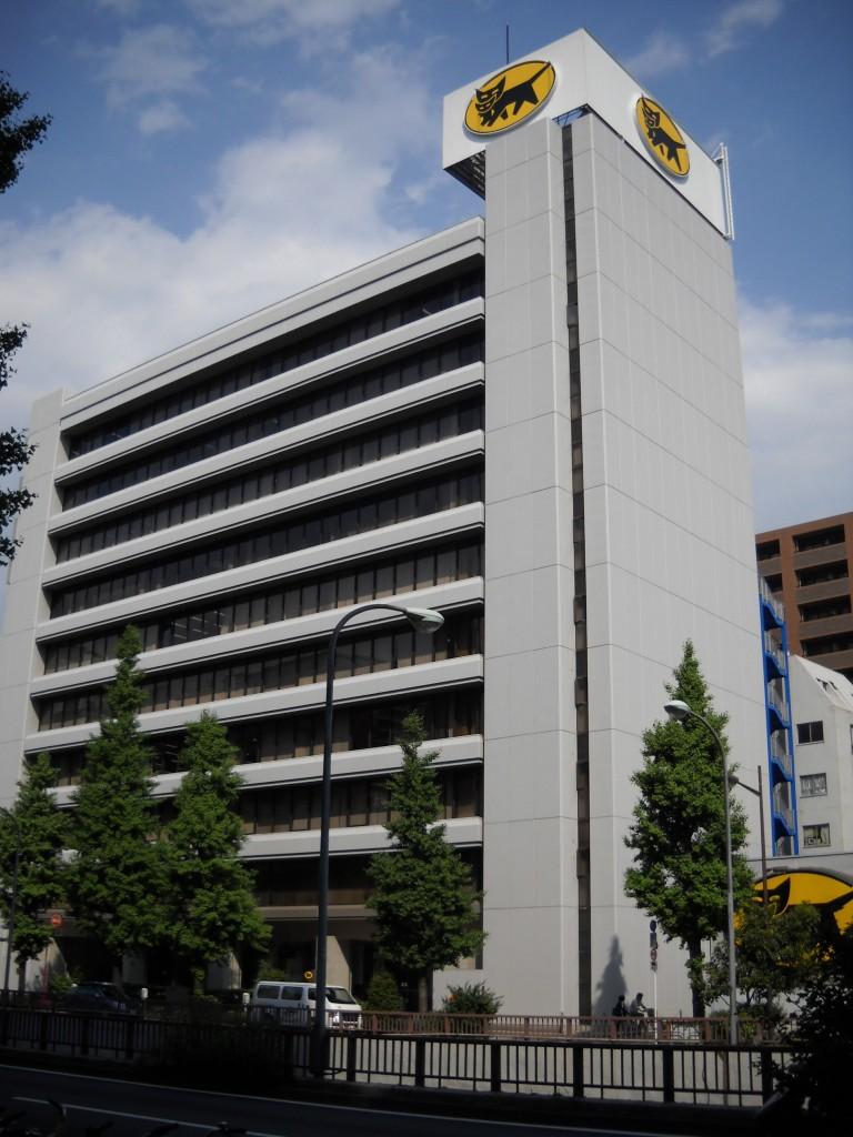 ヤマトホームコンビニエンス本社(東京)