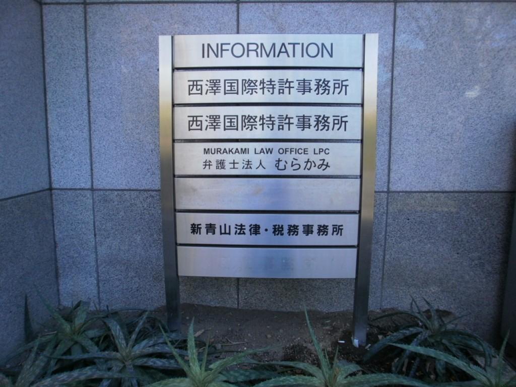 九段堀江ビル(東京)