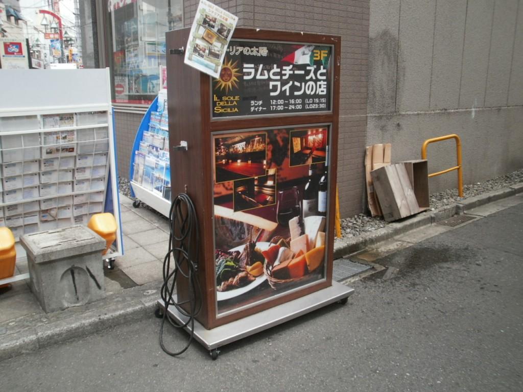 イタリア料理店(東京)