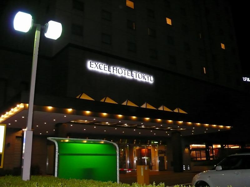 松江エクセルホテル東急LEDバックチャンネル文字(島根)